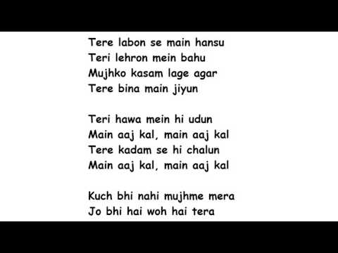 KUCH DIN Lyrics Full Song Lyrics Movie - Kaabil