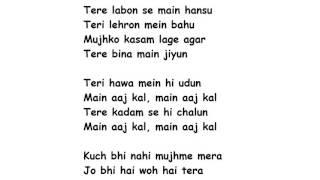 KUCH DIN Lyrics Full Song Lyrics Movie - Kaabil