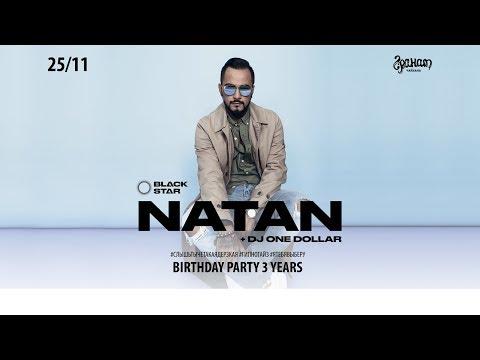 День Рождения Чайхана Гранат |  Cine History