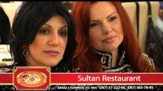 Ресторан Султан в Днепропетровске(Небольшое видео о самом необычном ресторане Днепропетровска., 2015-05-24T11:17:56.000Z)
