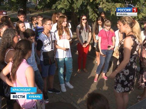 Немецкие школьники познакомились с Краснодаром