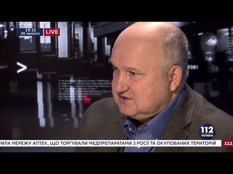 Игорь Смешко. 'ГОРДОН'