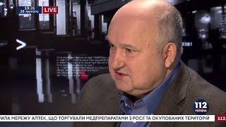 """Игорь Смешко. """"ГОРДОН"""" (2017)"""