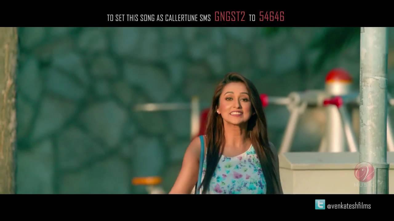 Tomake Chai Gangster Yash Mimi Arijit Singh Birsa Dasgupta Arindom 2016 Youtube