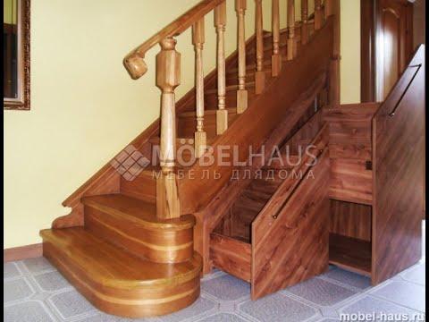 Выдвижные тумбы под лестницей