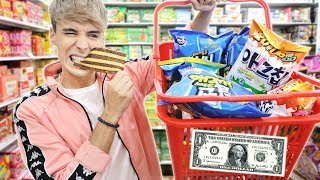 i ate 1$ FOODS from a KOREAN DOLLAR STORE !