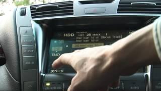 LS460 (LEXUS全般) HDD内の曲を消去する方法