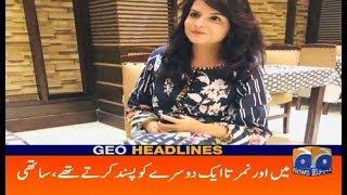 Geo Headlines 09 PM | Main Aur Nimirta Aik Dusre Ko Pasand Karte The - Sathi | 22nd September