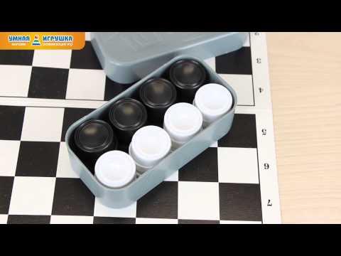 Настольная игра «Шашки» (с картонным полем)