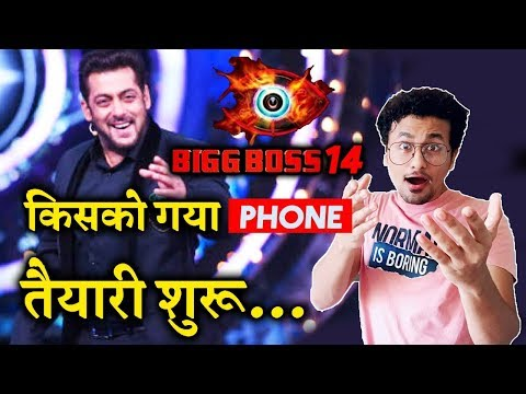 Bigg Boss 14 BIG News | FULL DETAILS | When Will It Go ON AIR? | Contestant List