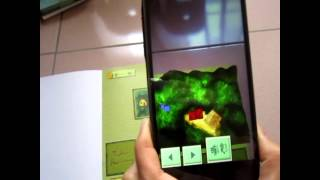 Typoon Approaching AR遊戲教學影片