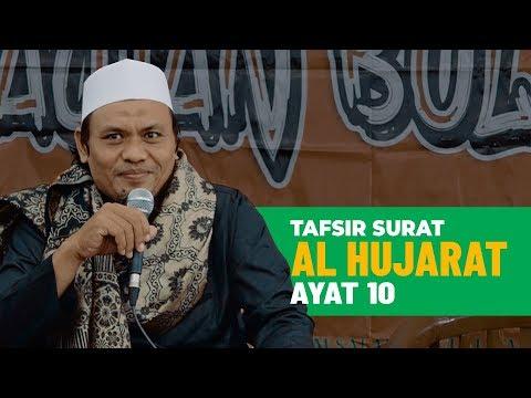 Tafsir Surat Al Hujurat Ayat 10 | Ustadz Syamsudin Ramadhan