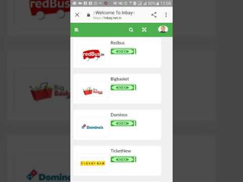 INBAY Discount Coupons Part 1