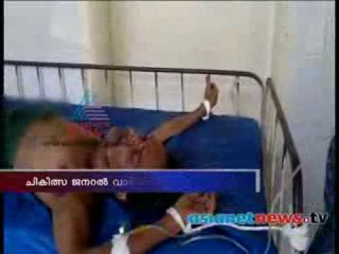 Crude treatment in Trivandrum Medical College