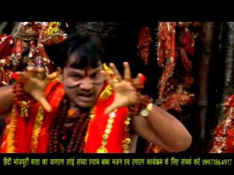 Jai kali Kalkate Wali   New Hit Mata Ki Bheinte   Divesh Singh Kundan