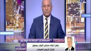 فيديو..مرتضى منصور عن ندوة حزب الوسط: