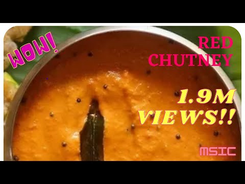 How  To  Make  South  Indian  Red  Chutney  In 5 Minutes For  Idli  And  Dosa