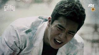 「D-デイ」予告映像 Teaser 5…