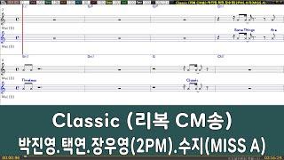 [은성 반주기] Classic (리복CM송) - 박진영…