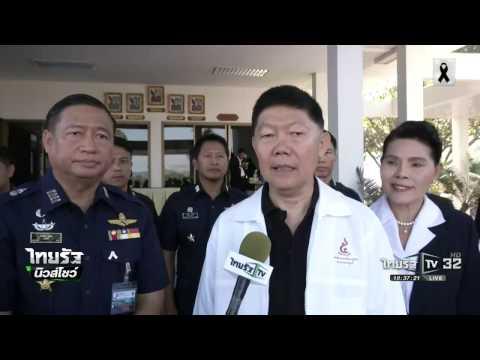 หน้ากากสีสัน ฑูตมวยไทย - วันที่ 15 Jan 2017
