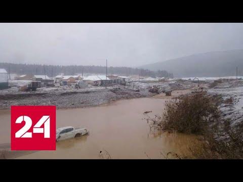 ЧП в Красноярском крае: погибших уже 12 - Россия 24