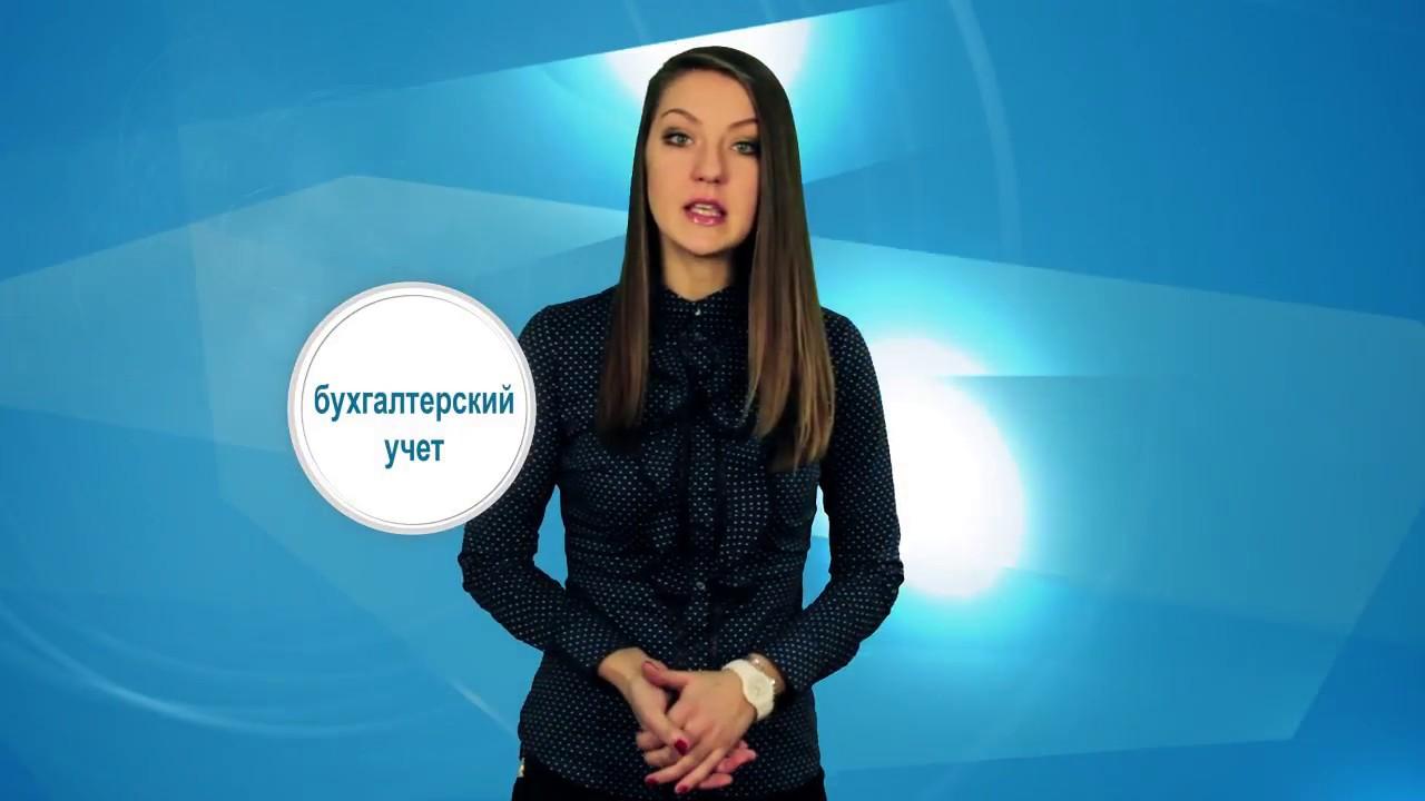 Частный бухгалтер или фирма - плюсы и минусы | Бухгалтерские услуги в Смоленске | Firmmaker