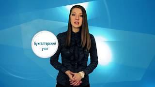 Частный бухгалтер или фирма - плюсы и минусы | Бухгалтерские услуги в Смоленске | Firmmaker(, 2013-12-16T10:41:28.000Z)