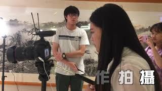 潘羽婕 中央廣播電臺實習影片