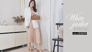 자라 봄 화이트자켓 일주일 코디법 & 패션하울 (오피스…