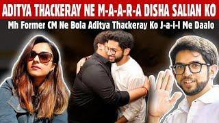 Aditya Thackeray should be in Ja-il in M-U-R-D-E-R of Disha Salian said by Former CM Narayan Rane