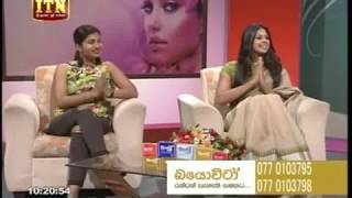 Biovita with Gamya Wijayadasa & Samudra Ranatunga itn life style  -2018-01-03