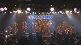 2017.12.10 @JAM PARTY vol.21 1部 アイドルカレッジ 1. フジヤマサンラ...