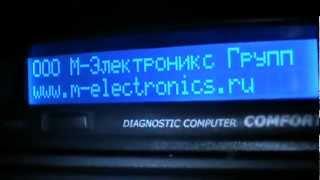 Відеоогляд БК Multitronics X14.480.mp4