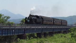 JR東日本 只見線 快速SL只見線新緑号(下り) 西若松~会津本郷間通過