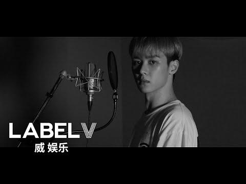 [Play V] Sam Smith - How Do You Sleep? (Cover by. KUN)