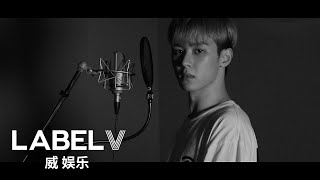 [Play V] Sam Smith - How Do You Sleep? (Cover by. KUN)