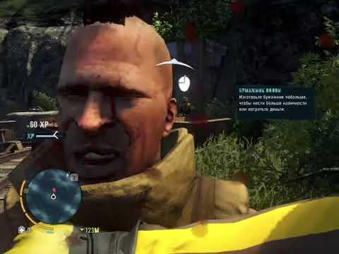 В пасть врага   Far Cry 3 Deluxe Edition v 1 01  