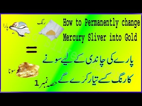 how to make Gold Color for Mercury Silver Part 1 Recovery of gold From Mercury
