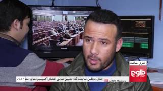 LEMAR News 26 November 2016 /د لمر خبرونه ۱۳۹۵ د لیندۍ ۰۶
