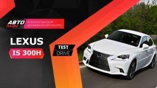 Тест-драйв Lexus IS 2013 (Наши тесты)