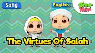 Islamic Cartoons For Kids | The Virtues of Salah | Omar & Hana