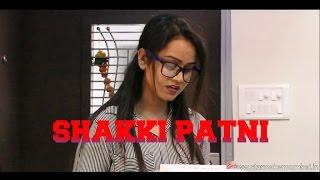 SHAKKI PATNI/COMEDY/FUNNY VIDEO 2017/must watch for laugh ha..ha..ha