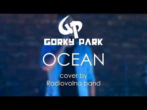Gorky Park - Ocean (cover by Radiovolna band)