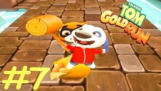 Игра как мультик ТОМ БЕГ ЗА ЗОЛОТОМ #7 -ПОЙМАЛИ ВОРА. Говорящий Том развлекательное видео для детей