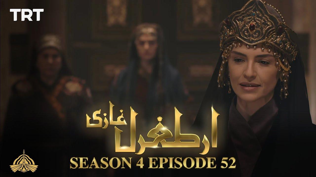 Ertugrul Ghazi Urdu | Episode 52| Season 4