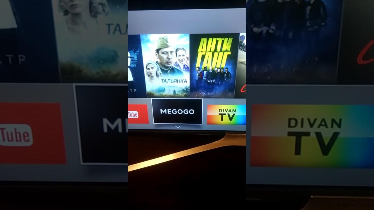Если зависает изображение цифрового телевидения | 720x1280
