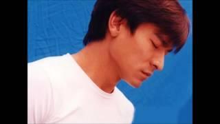 Video Andy Lau - Nan Er Zhi ( Shaolin Soccer Soundtrack ) download MP3, 3GP, MP4, WEBM, AVI, FLV September 2018