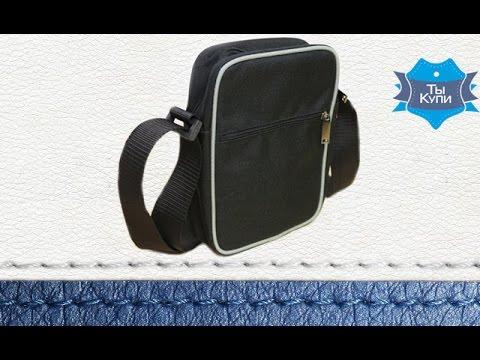 Мужская сумка через плечо PUNCH Block bf7a7e71b70de