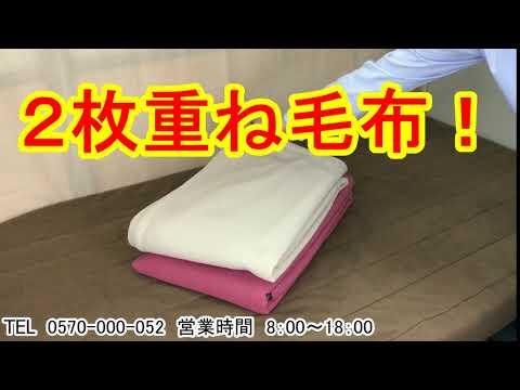 商品 評判 グループ 夢