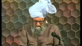 Urdu Dars Malfoozat #288, So Said Hazrat Mirza Ghulam Ahmad Qadiani(as), Islam Ahmadiyya